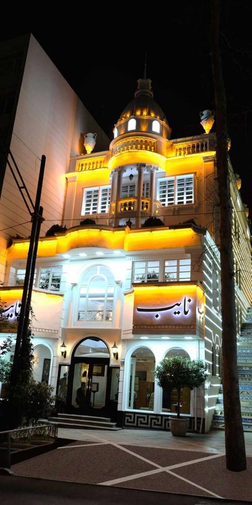 رستوران نایب ساعی (نمای شب)